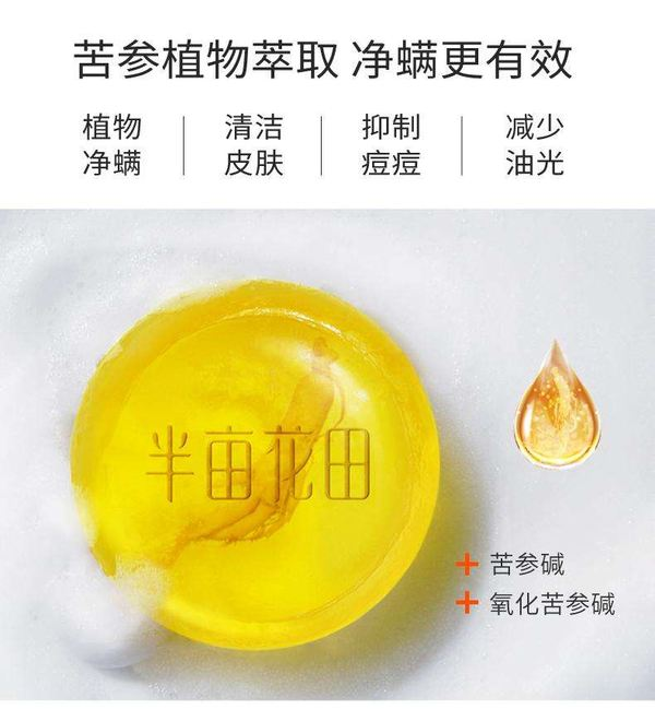除螨虫的香皂哪个好用,好用的除螨皂推荐