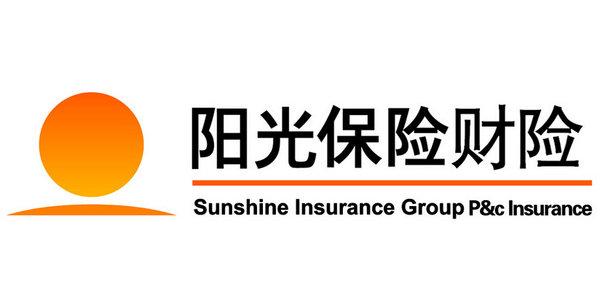 保险公司十大排名,十大保险公司是哪些