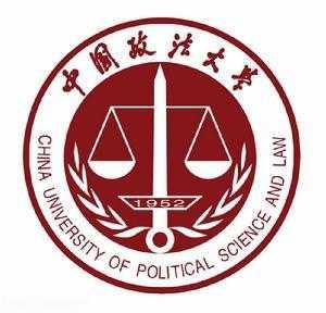 全国十大政法大学排名,全国知名政法大学有哪些