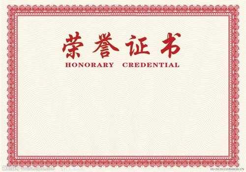 中国十大含金量证书排名,中国有含金量的证书有哪些