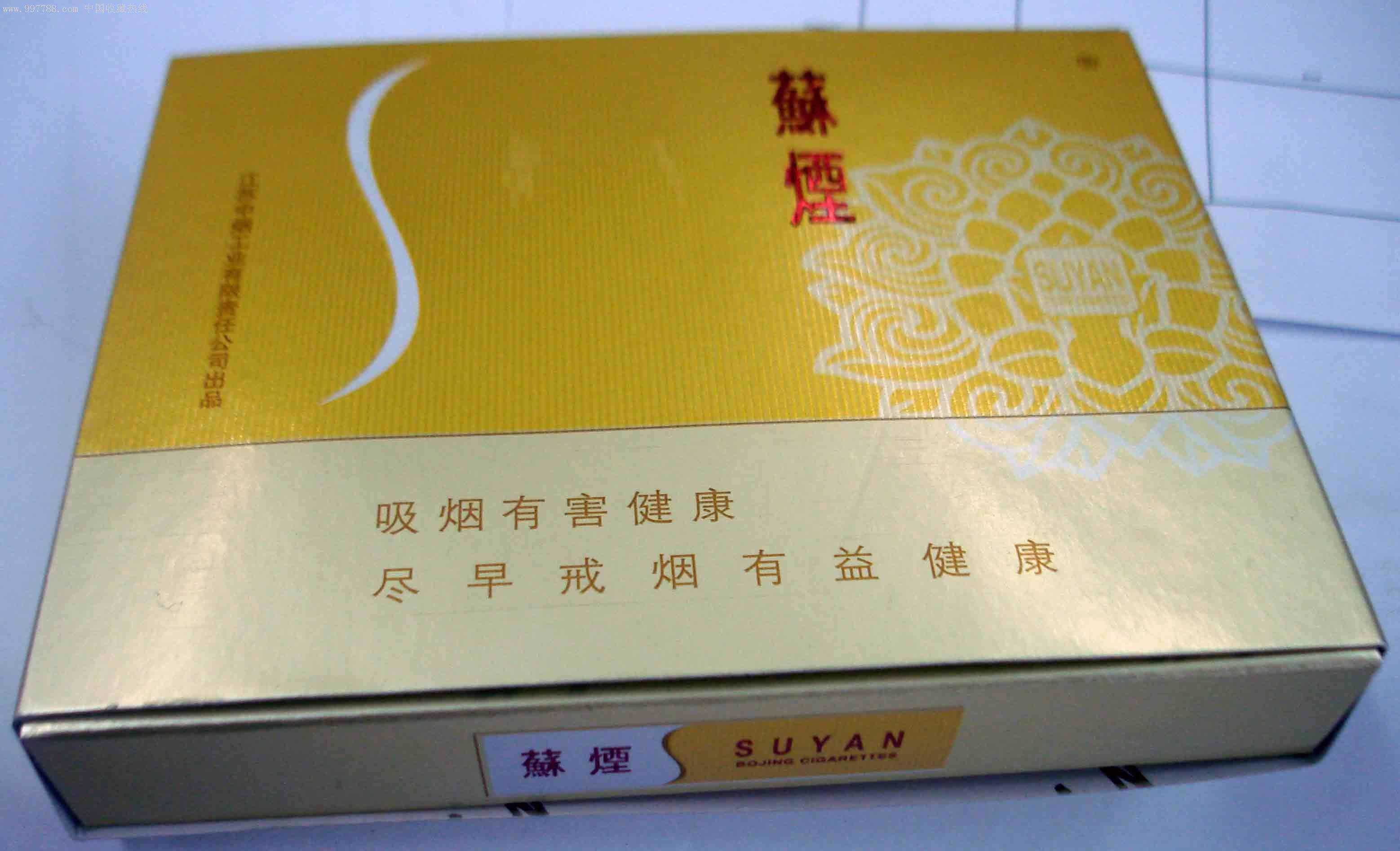 中国十大香烟品牌排行,中国最出名香烟品牌