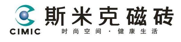 2020最新中国瓷砖十大品牌排行榜