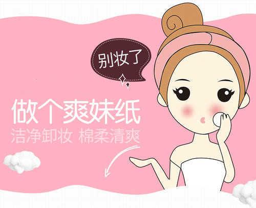 卸妆棉品牌排行榜,好用又实惠的卸妆棉推荐