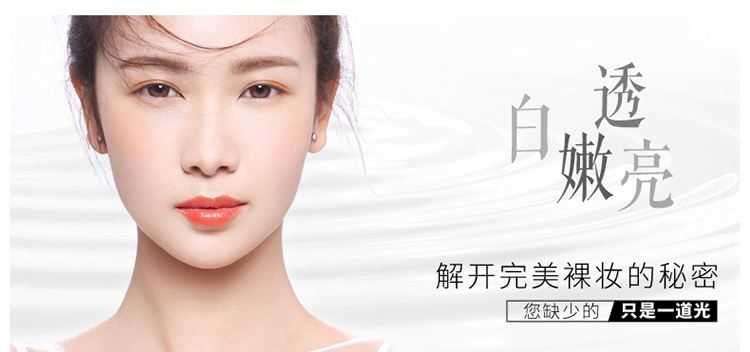 2020口碑最好的妆前乳推荐_平价又好用的妆前乳有哪些