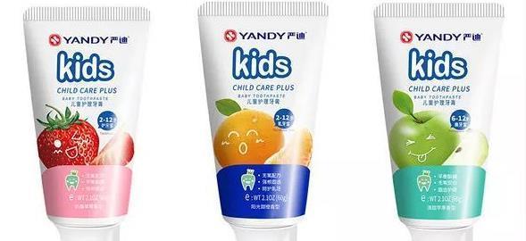 儿童防蛀牙膏哪个牌子好