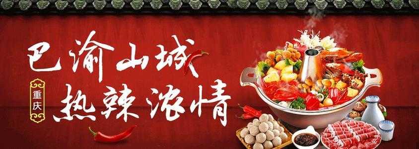 重庆美食排行榜前十_到重庆必吃的美食有哪些