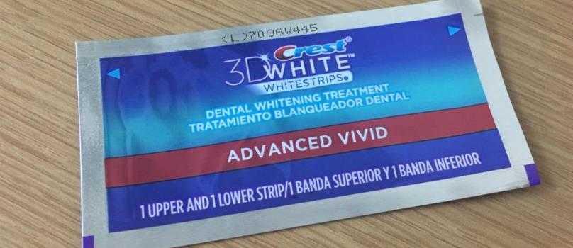 美白牙貼哪個國産牌子好_國産比較好的美白牙貼品牌