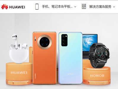 2020华为5G手机有哪些_华为性价比高的5G手机