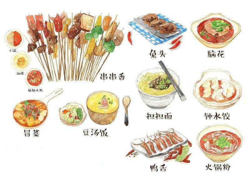 四川传统美食有哪些_四川人气最旺的传统美食推荐