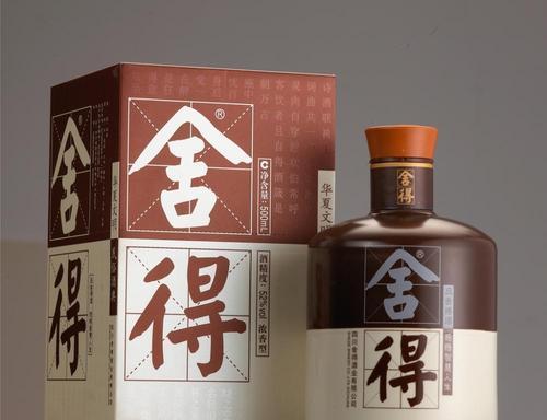 酱香型白酒有哪些牌子_四川酱香酒有哪些牌子
