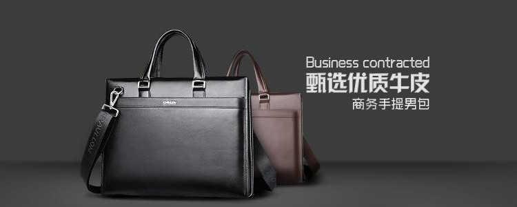 中国男包品牌排行榜前十名_男生包包牌子前十名