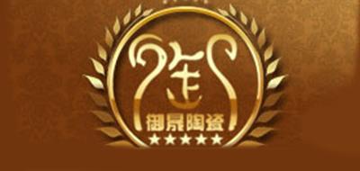 景德鎮瓷器前名品牌_瓷器茶杯品牌前名