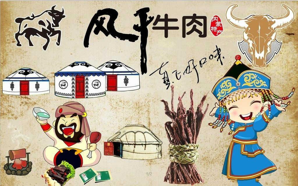 內蒙古有哪些特產_內蒙古可以帶走的十大特產推薦