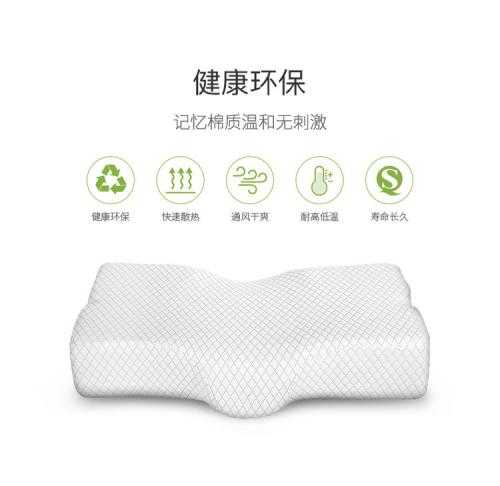 Sleepace智能健康枕怎么样_Sleepace智能健康枕测评