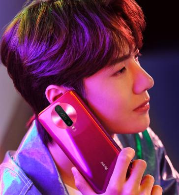 红米k30和红米k30i有什么区别_两款手机哪个值得买