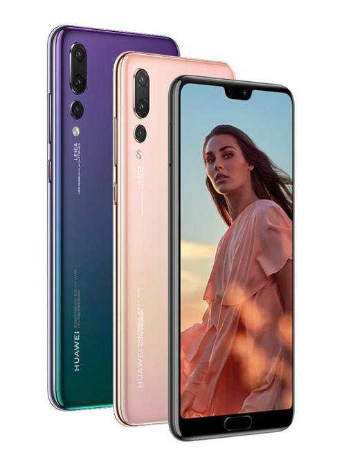 2020华为最好的手机是哪一款_华为手机推荐