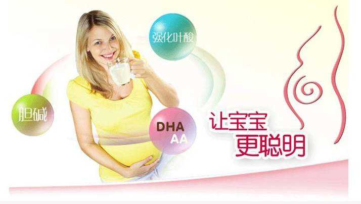 孕妇奶粉哪个品牌好_孕妇奶粉品牌排行榜前十强