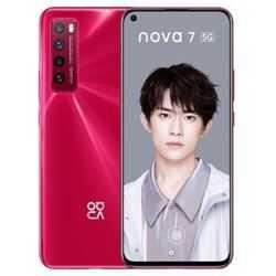 易烊千玺代言华为哪款手机_易烊千玺代言华为nova7系列