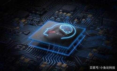 2020最强的手机处理器_最强手机处理器排行榜