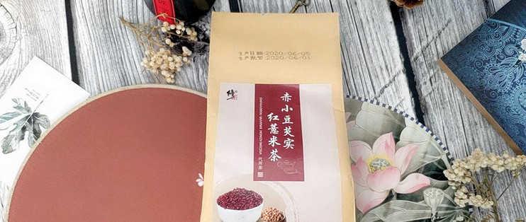聊聊祛湿养生代用茶:赤小豆芡实红薏米茶功效与作用