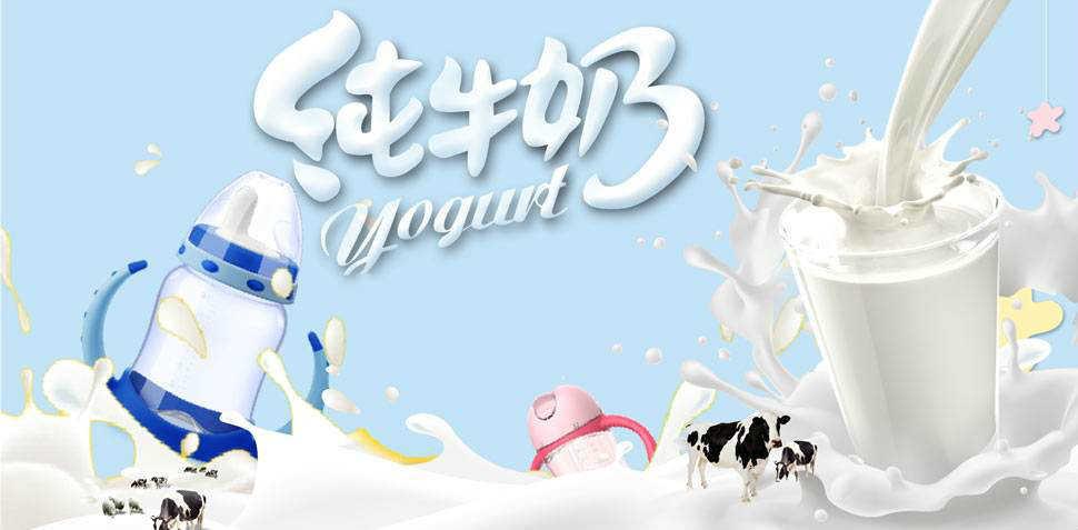 国产纯牛奶哪个牌子最好_国产纯牛奶排行榜10强