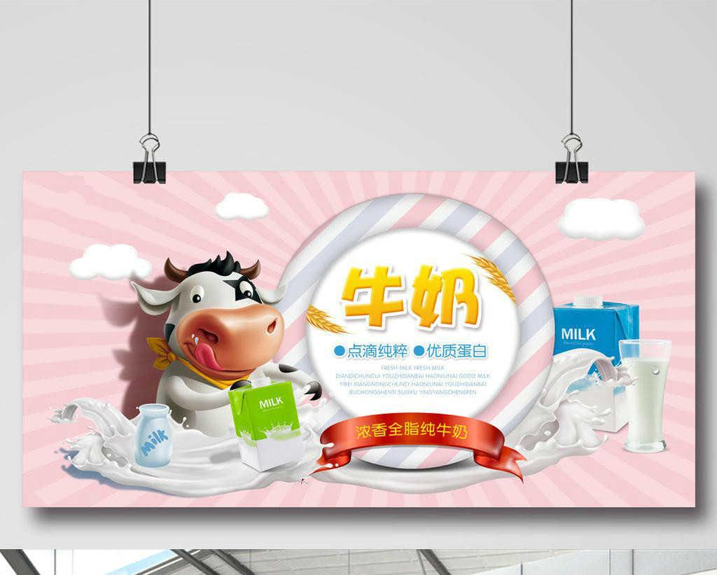 儿童牛奶什么牌子好_儿童牛奶品牌排行榜前十名