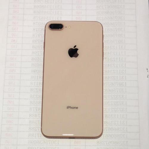 買蘋果手機實體店好還是網好