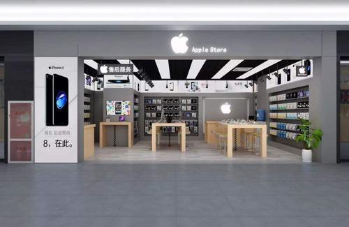 買蘋果手機實體店好還是網上好