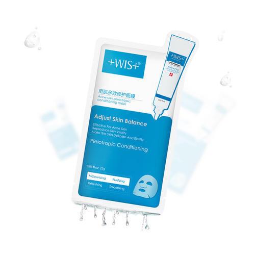 WIS乳糖酸多效面膜怎么样_WIS乳糖酸多效面膜测评