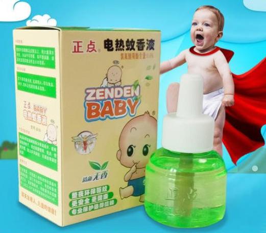 婴儿驱蚊液哪个牌子好_宝贝驱蚊用什么牌子