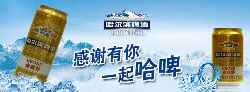 哈尔滨特产有哪些_哈尔滨方便携带的特产推荐