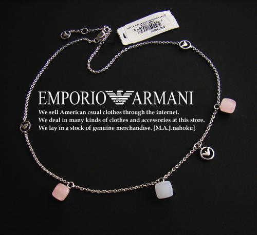 阿玛尼项链怎么样_阿玛尼项链值得买吗