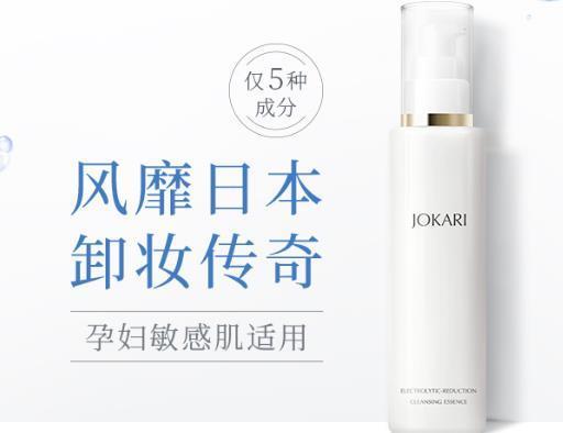 适合敏感肌的卸妆乳排名_好用温和的卸妆乳推荐