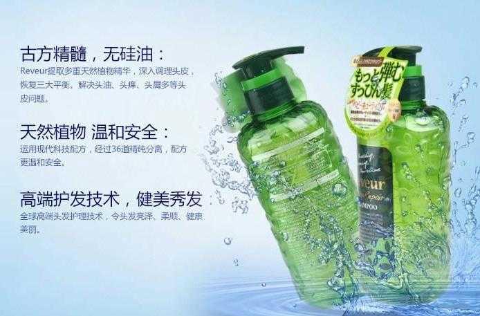 控油蓬松效果好的洗发水排名_夏季油头女孩必备的洗发水汇总