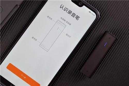 搜狗智能录音笔c1pro使用起来怎么样_搜狗智能录音笔c1pro怎么用手机连接
