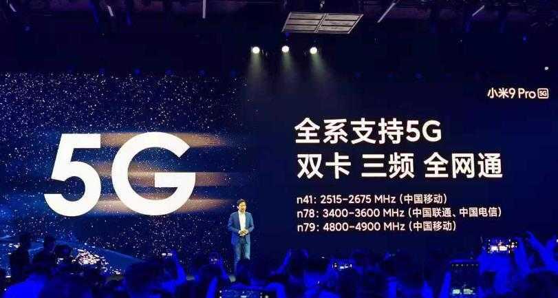 小米5g手機哪款性價比高_小米5g手機有哪些