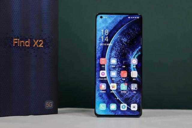 OPPO Find X2评测_OPPO Find X2手机参数