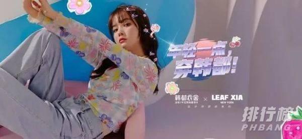 泫雅等多个女明星都在穿的韩都衣舍_潮流穿搭新风标