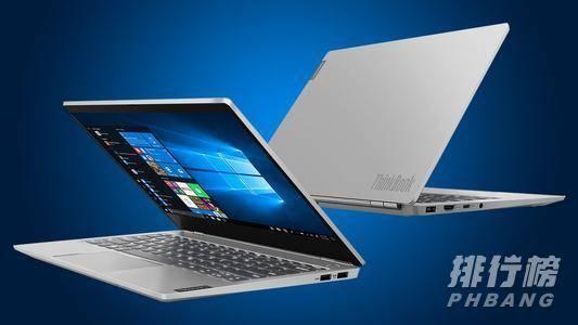 5000元的预算买什么牌子的笔记本电脑比较好性价比高