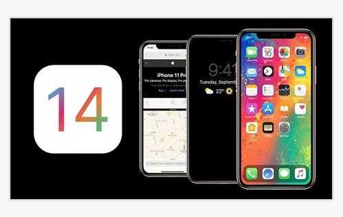 iOS14Beta4升级体验_iOS14Beta4值得升级吗