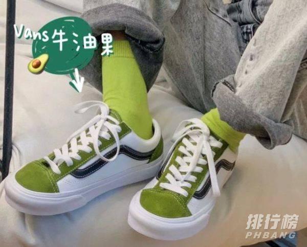 万斯什么款好看_万斯好看的鞋款有哪些