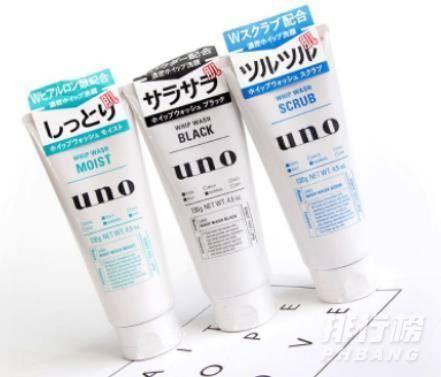 uno洗面奶是皂基还是氨基酸_uno洗面奶使用心得