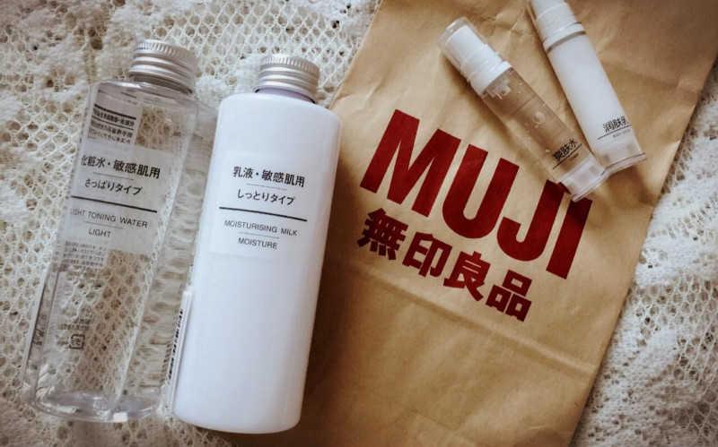 无印良品化妆水清爽型和滋润型哪个好用_无印良品化妆水清爽型和滋润型的区别