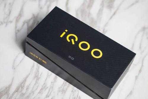 iQOOZ1和IQOOneo3哪个好_iQOOZ1和IQOOneo3哪个性价比高