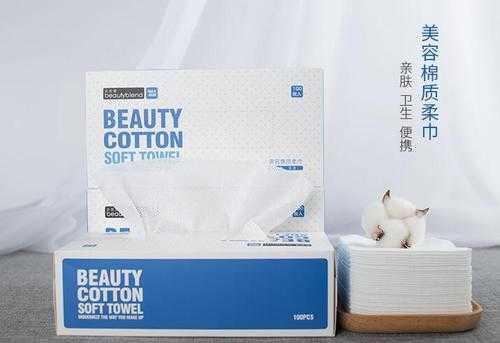 一次性洗脸巾测评_一次性洗脸巾哪个牌子最好用