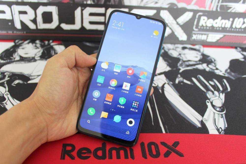 Redmi 10X值得买吗_Redmi 10X 5g参数