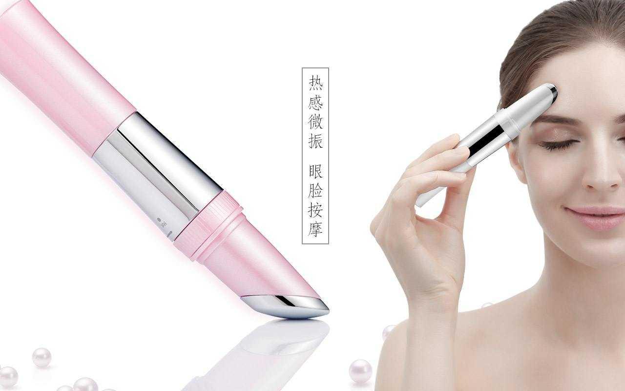2020家用美容仪品牌排行榜_平价好用的美容仪有哪些