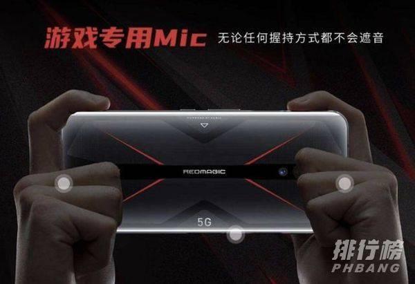 黑鲨3pro和红魔5g哪个手机更好_黑鲨3pro和红魔5g参数配置对比