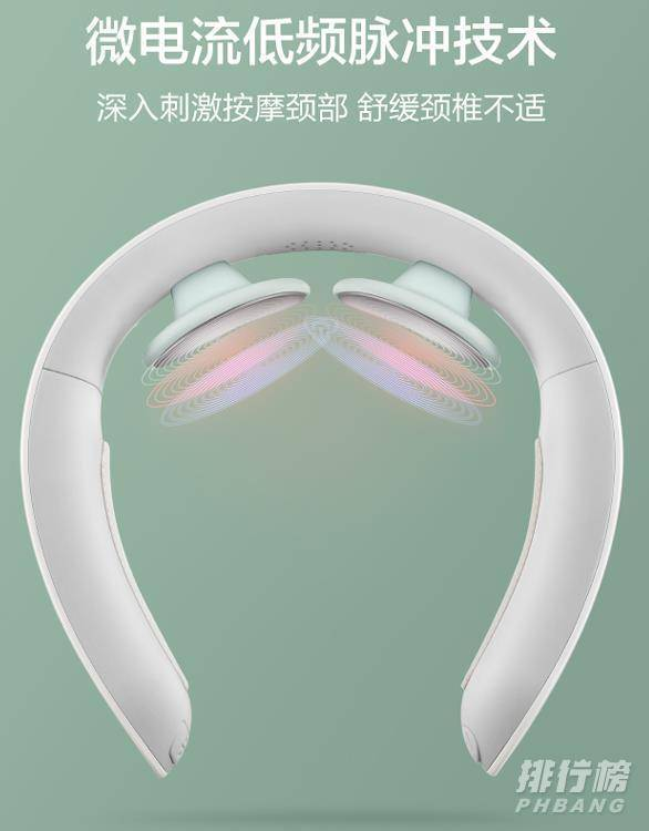 什么牌子颈椎按摩仪好用_质量好的颈椎按摩仪品牌推荐