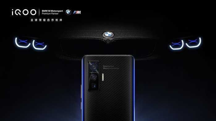 iQOO5手机详细配置参数_iQOO5手机怎么样值得买吗